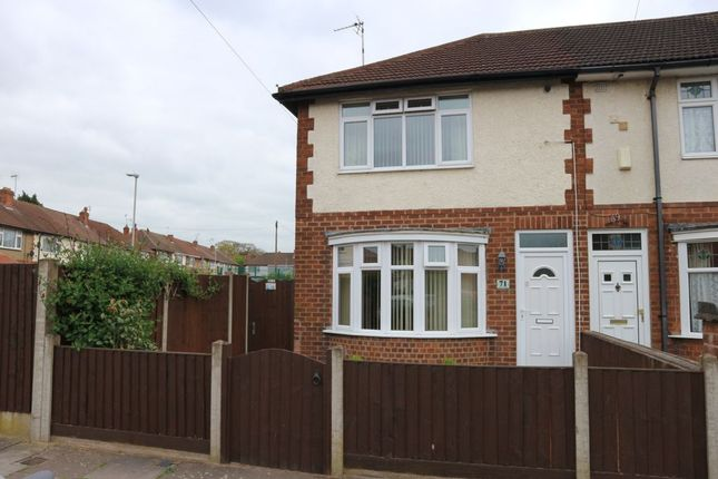Thumbnail Terraced house for sale in Swainson Road, Northfields