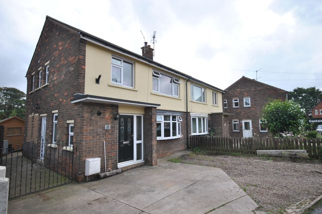 Thumbnail Semi-detached house for sale in Vine Road, Tickhill, Doncaster