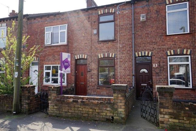 Thumbnail Terraced house to rent in Mercer Street, Newton Le Willows