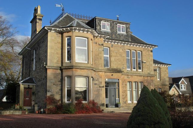 Thumbnail Maisonette for sale in Carronvale Road, Larbert