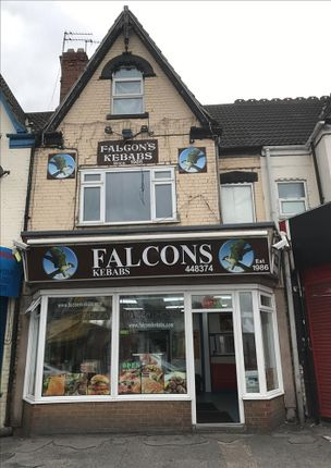 Thumbnail Leisure/hospitality for sale in Beverley Road, Hull