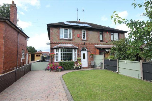 Thumbnail Semi-detached house for sale in Stallington Road, Blythe Bridge, Stoke-On-Trent