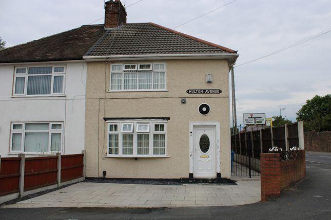 Thumbnail Semi-detached house for sale in Hulton Avenue, Whiston, Prescot