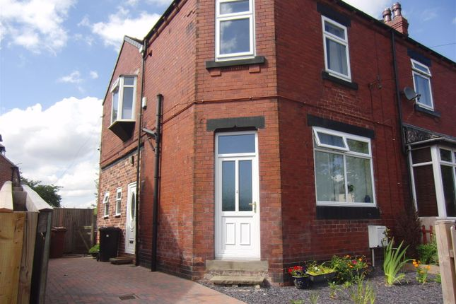 Thumbnail Terraced house to rent in Brigshaw Lane, Allerton Bywater, Castleford