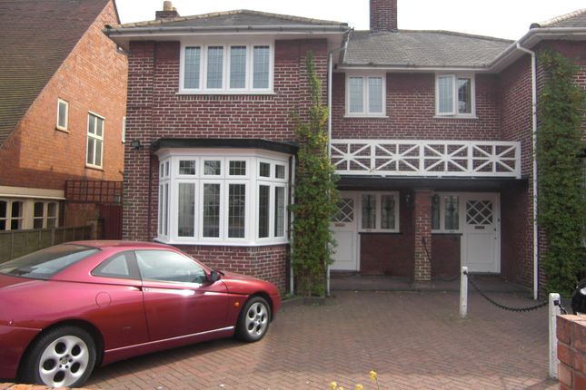 Thumbnail Semi-detached house to rent in Mossfield Road, Kings Heath, Birmingham