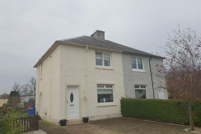 2 bed semi-detached house to rent in Clyde Avenue, Bothwell, Glasgow G71