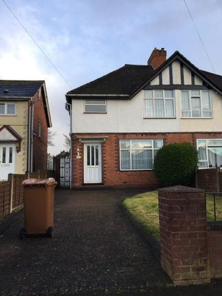 Thumbnail Semi-detached house to rent in Botany Road, Walsall