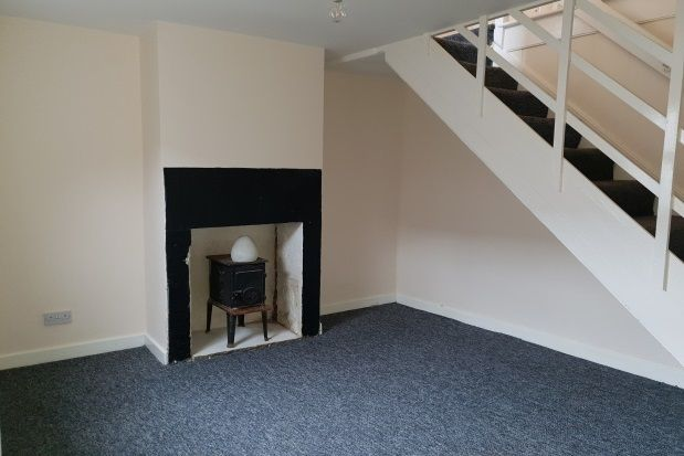Thumbnail Terraced house to rent in Main Road, Galgate