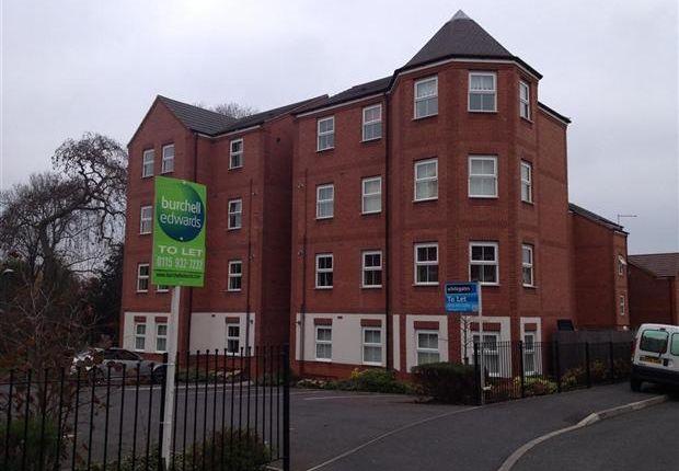 2 bed flat to rent in Palmerston Road, Ilkeston DE7