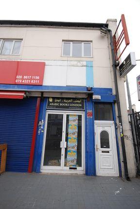 Thumbnail Restaurant/cafe to let in High Street, Willesden