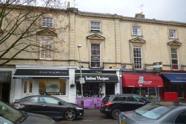 Thumbnail Restaurant/cafe for sale in Rotunda Terrace, Montpellier Street, Cheltenham