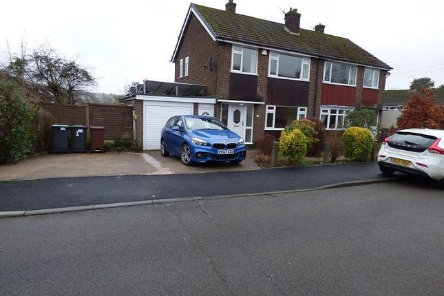 Thumbnail Semi-detached house to rent in 1 Oakfield Road, Hadfield