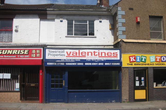 Thumbnail Retail premises for sale in Oxton Road, Bikenhead