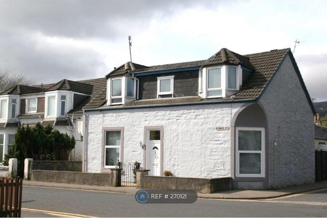 Thumbnail Flat to rent in Edward Street, Dunoon