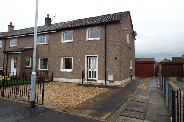 Thumbnail Property to rent in Graystale Road, Stirling