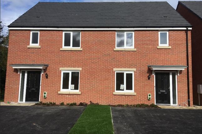 2 bedroom terraced house for sale in Heather Court, Harrogate
