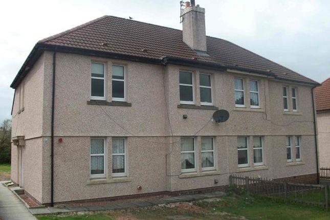 Thumbnail Flat to rent in Brown Street, Carluke