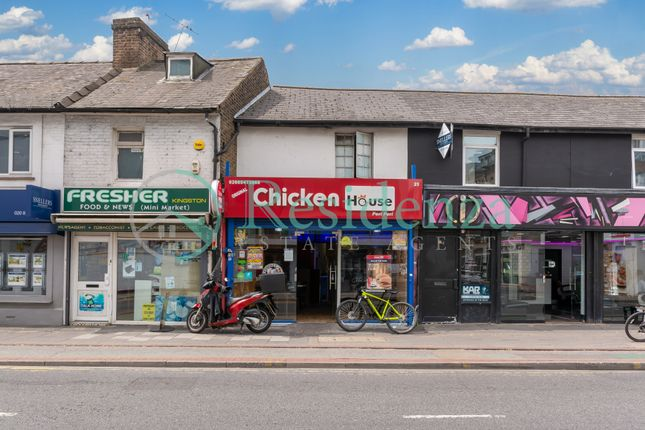 Thumbnail Restaurant/cafe to let in Richmond Road, Kingston