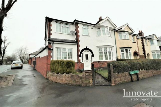 Thumbnail Semi-detached house for sale in Brian Road, Smethwick
