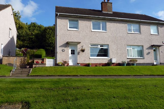 3 bed semi-detached house for sale in Dryburgh Hill, West Mains, East Kilbride