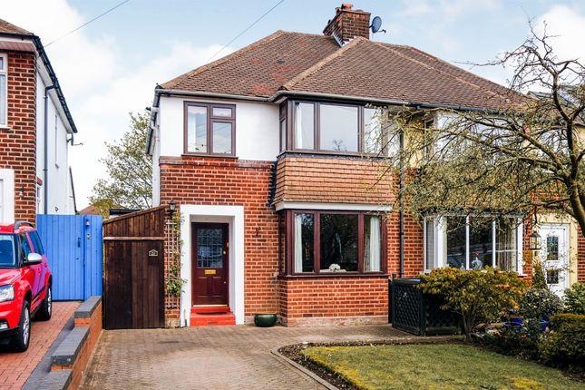 Thumbnail Semi-detached house for sale in Morjon Drive, Great Barr, Birmingham
