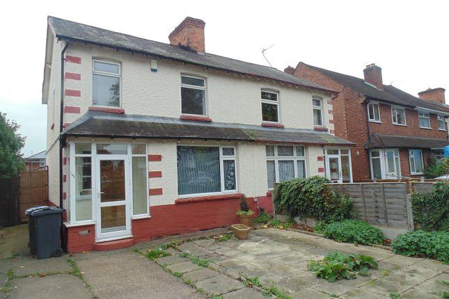 Thumbnail Semi-detached house to rent in Kingsbury Road, Erdington, Birmingham