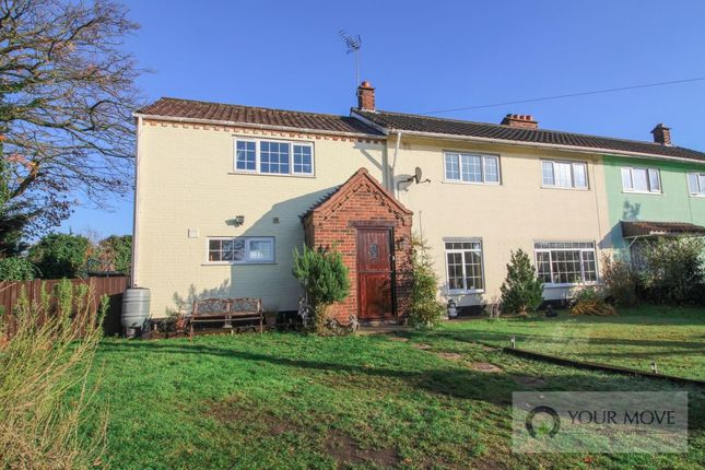 Thumbnail Semi-detached house for sale in College Road, Thurlton, Norwich