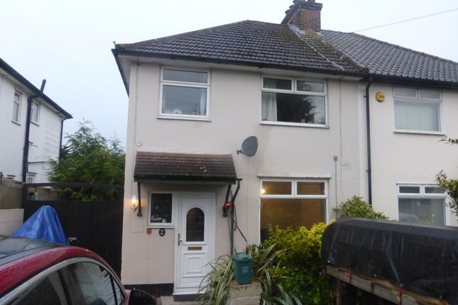 Thumbnail Flat to rent in Radlett Road, Frogmore, St. Albans