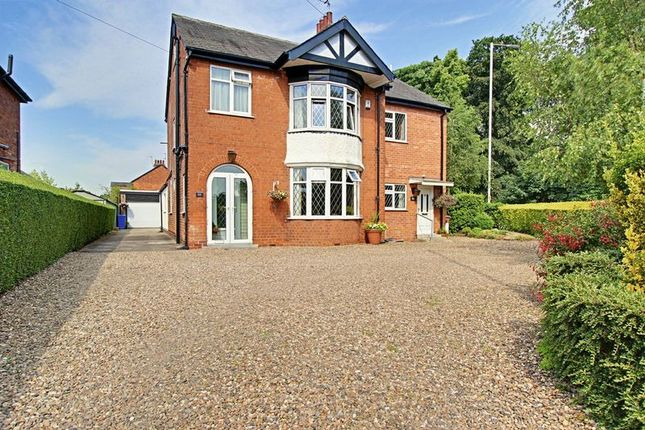 Thumbnail Detached house for sale in West End Road, Cottingham