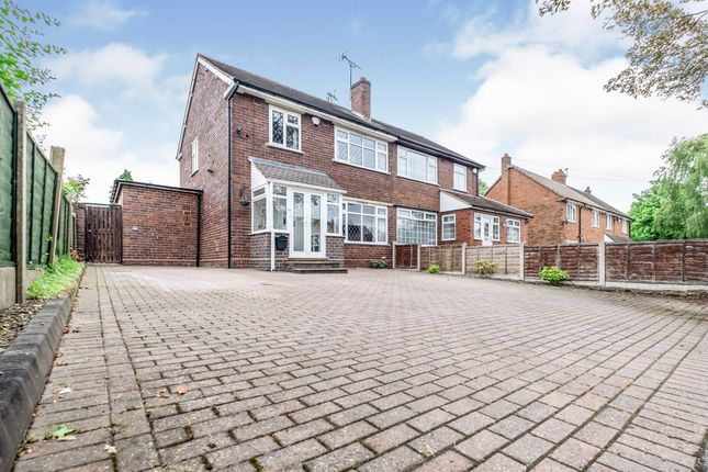 Thumbnail Semi-detached house for sale in Willow Road, Great Barr, Birmingham