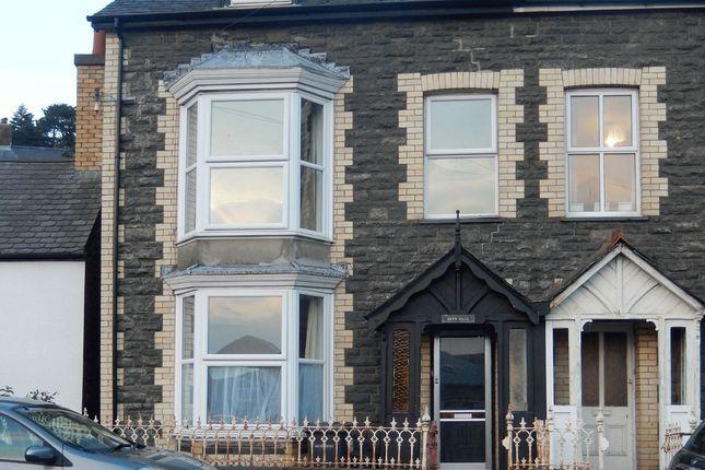 Thumbnail End terrace house to rent in Pwllhobi, Llanbadarn Fawr, Aberystwyth