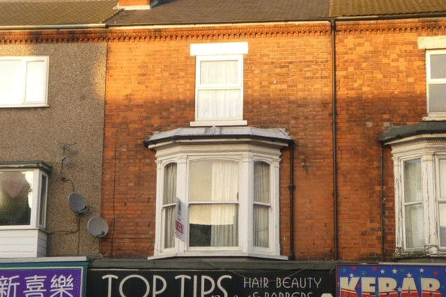 Thumbnail Property to rent in The Courtyard, Grimsby Road, Cleethorpes