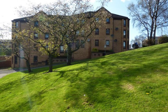 Thumbnail Flat to rent in Parkview Court, Falkirk, Falkirk