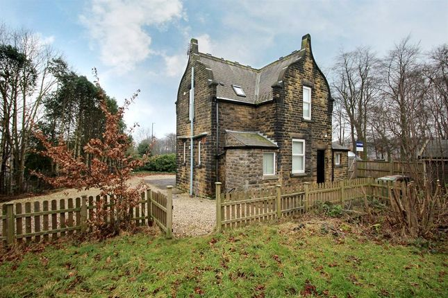 Thumbnail Cottage for sale in Otley Road, Far Headingley