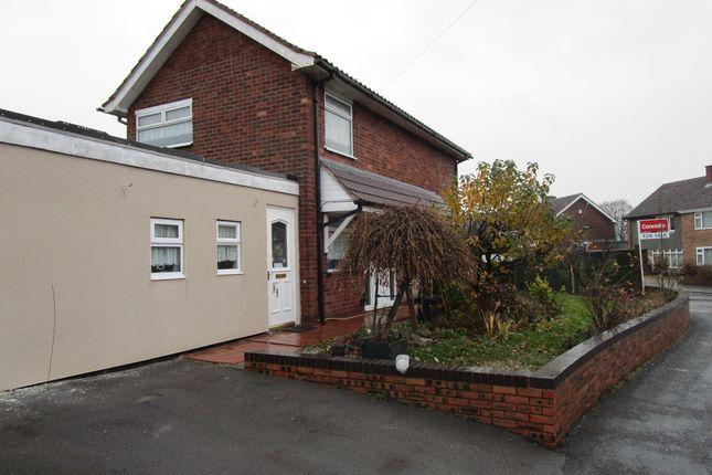 Thumbnail Detached house for sale in Lyndale Drive, Lyndale Park Wednesfield, Wolverhampton