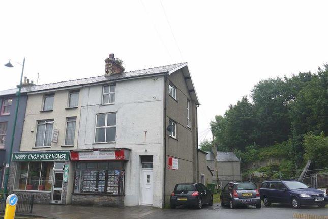 Thumbnail Maisonette to rent in High Street, Porthmadog
