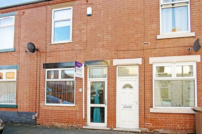 Thumbnail Terraced house to rent in Granville Avenue, Long Eaton, Long Eaton