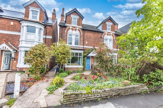 5 bed semi-detached house for sale in Selly Oak Road, Bournville, Birmingham B30