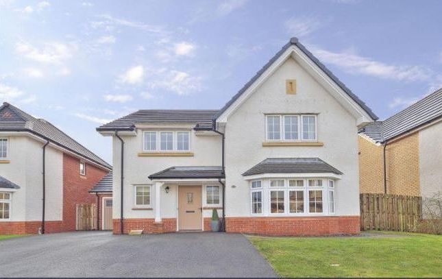 Thumbnail Detached house to rent in The Arches View, Lenzie, Glasgow