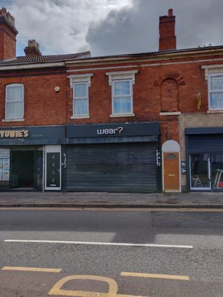 Thumbnail Retail premises to let in Muntz St, Birmingham