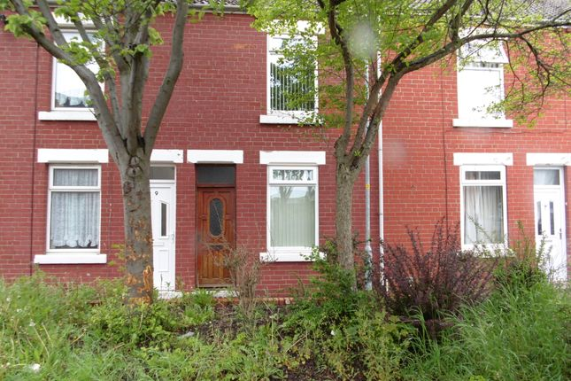 Thumbnail Terraced house to rent in Powell Street, South Kirkby