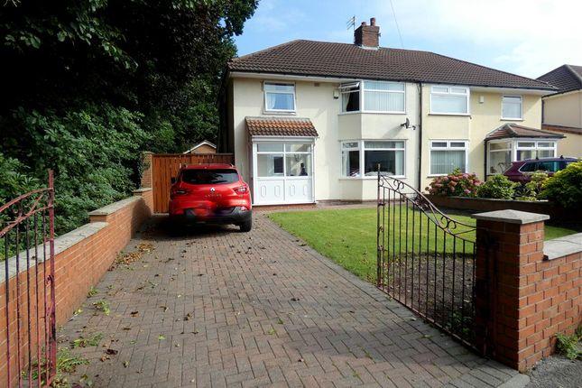 Main Picture of Laburnum Avenue, Huyton, Liverpool L36