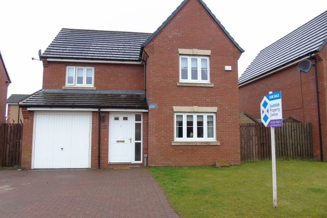 Thumbnail Detached house for sale in Inverlochy Road, Cairnhill, Airdrie, North Lanarkshire