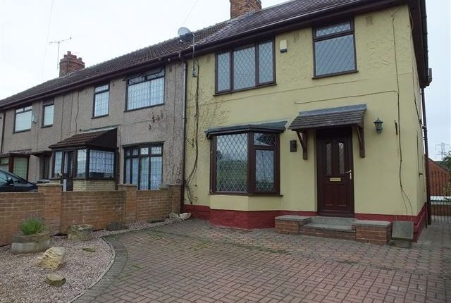 Thumbnail End terrace house to rent in Sheffield Road, Woodhouse Mill, Sheffield