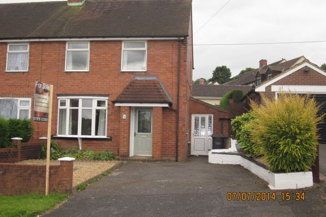 2 bed semi-detached house to rent in Warwick Avenue, Clayton, Newcastle Under Lyme