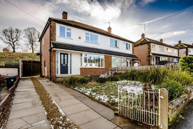 Thumbnail Semi-detached house for sale in Southfield Road, Almondbury, Huddersfield
