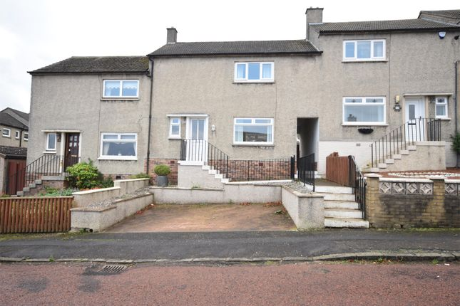 Thumbnail Terraced house for sale in St. Nicholas Road, Lanark
