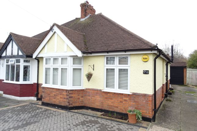 Thumbnail Semi-detached bungalow for sale in Selbourne Avenue, New Haw