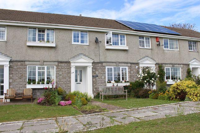 Thumbnail Terraced house for sale in Tresilian Close, Llantwit Major