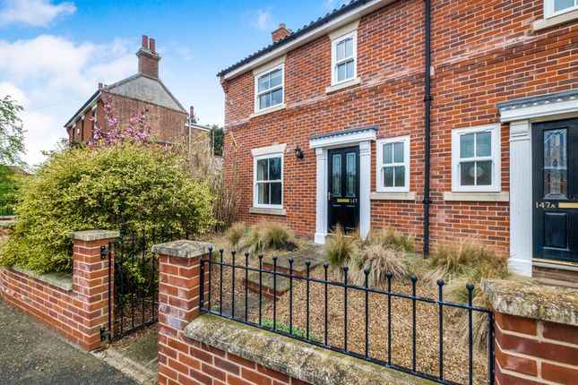 Thumbnail Semi-detached house for sale in Yarmouth Road, Broome, Bungay